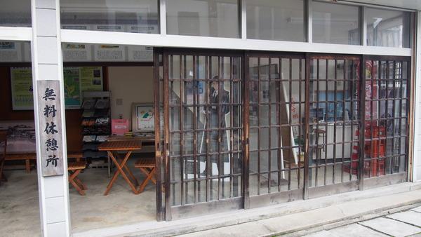 ノラガミ松江スタンプラリー (36)