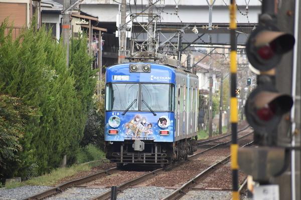響け!ユーフォニアムラッピング2018駅編 (61)