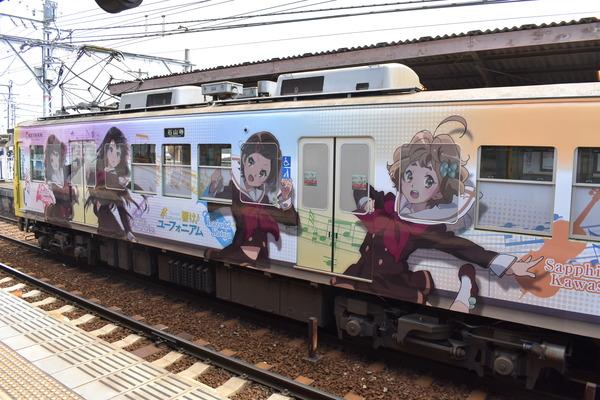 京阪大津線響けユーフォニアム列車後編 (18)
