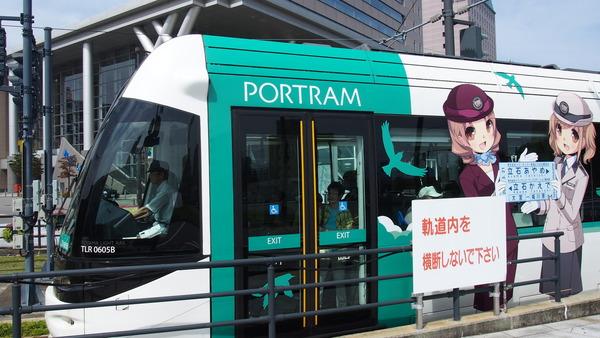 富山ライトレール鉄道むすめラッピング(緑) (8)