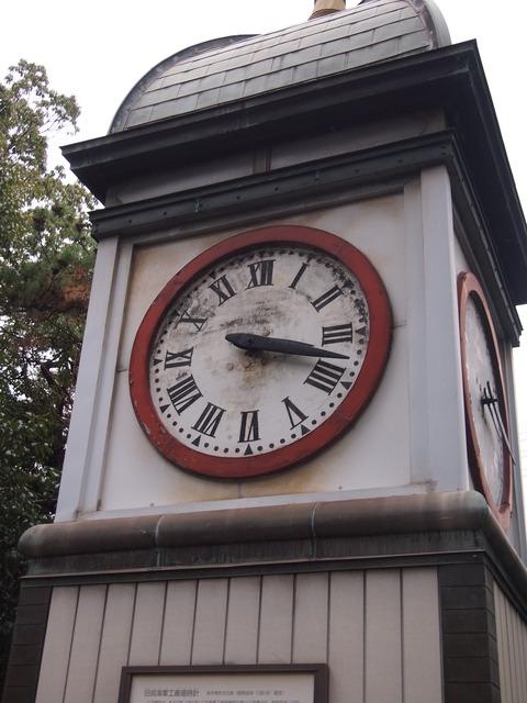 16旧呉海軍工廠塔時計