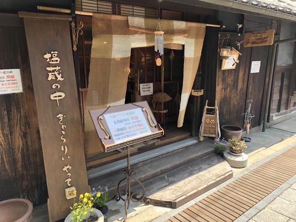 竹原180430 道の駅 町並み保存地区 (64)