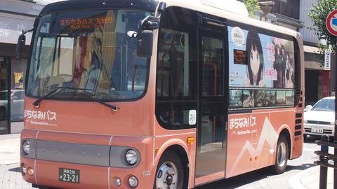 37氷菓ラッピングバス