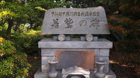 陸奥記念館と周防大島 (59)