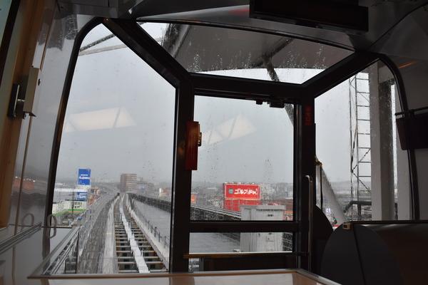 鉄道むすめ巡り八草みずき (8)