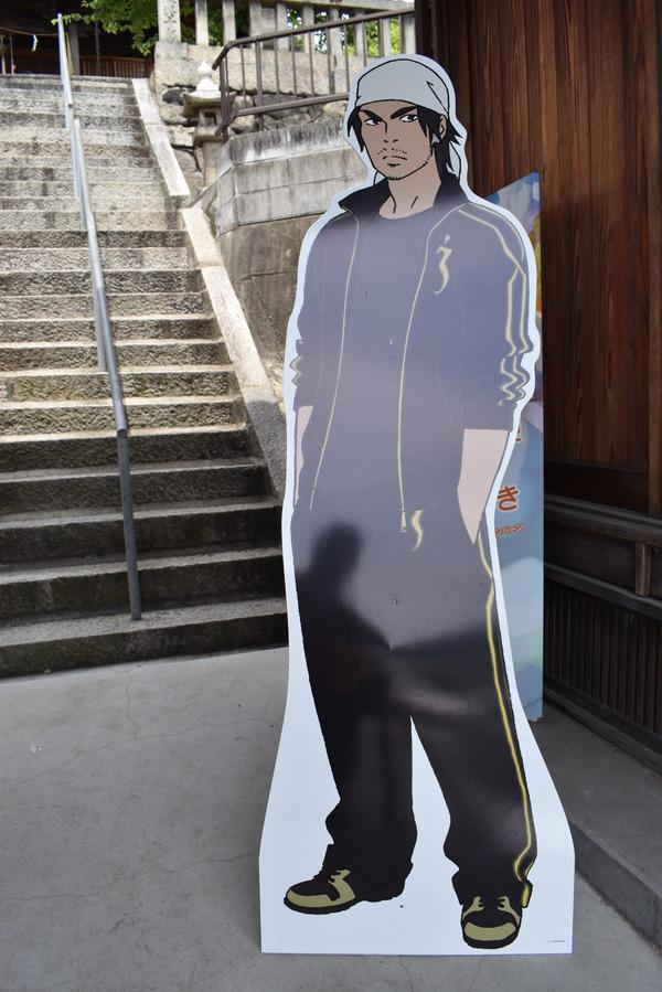 ひるね姫倉敷ダイジェスト (33)