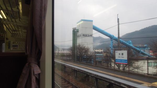 春の鉄道むすめ巡り智頭急行後編  (49)