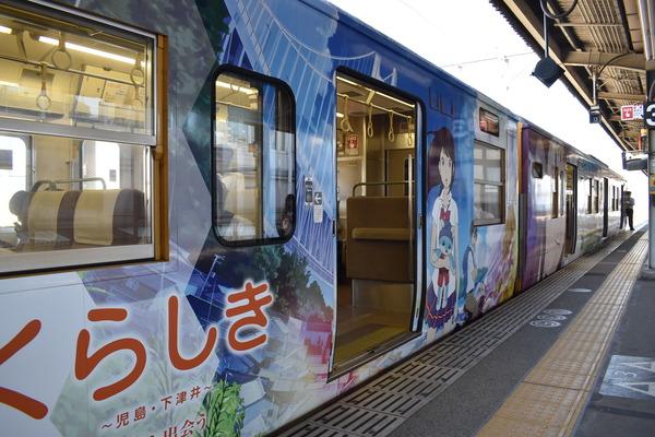 ひるね姫ラッピング電車 (25)