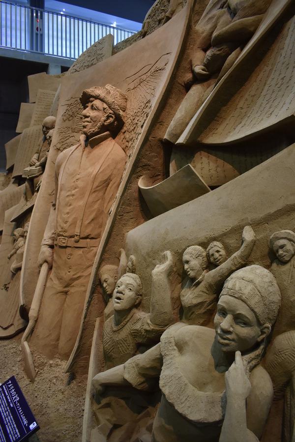 砂の美術館 (15)
