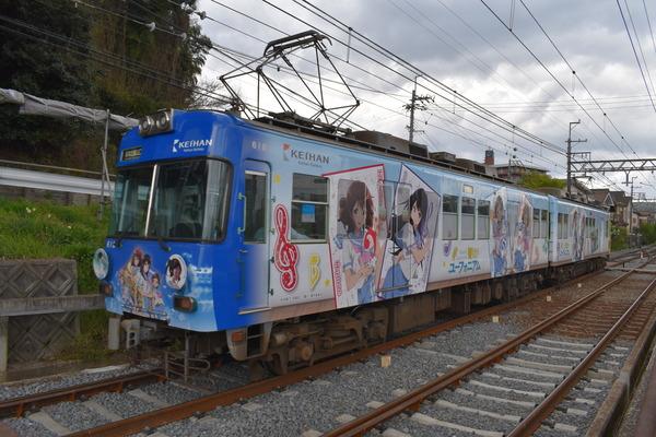 響け!ユーフォニアムラッピング2018駅編 (59)