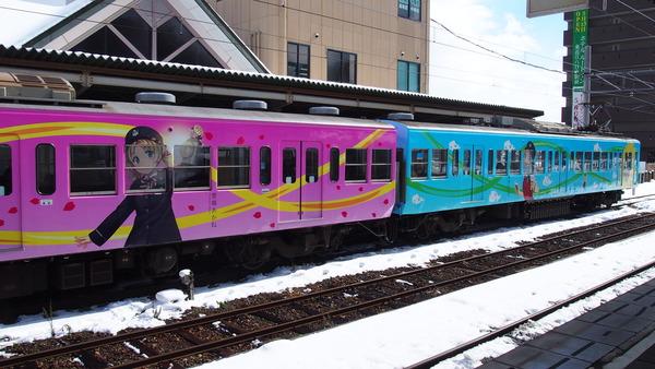 豊郷あかねラッピング電車 (47)