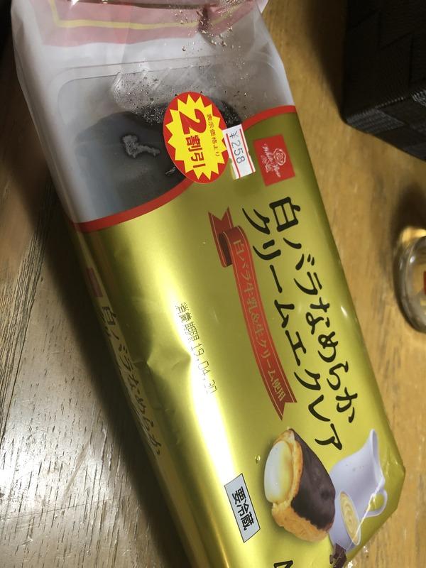 GW倉吉1にちめ (50)