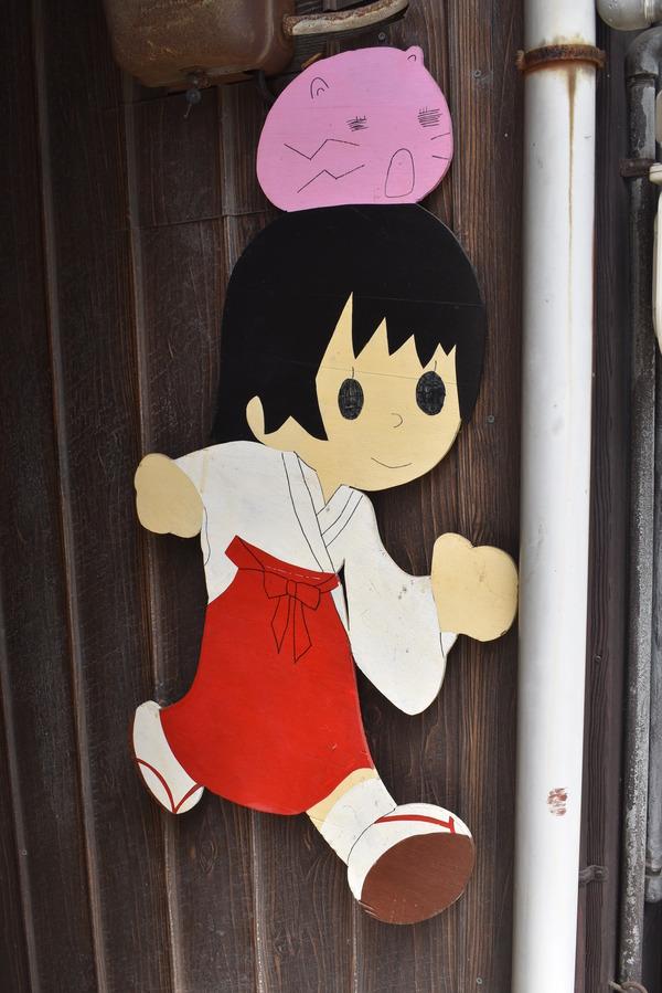 竹原180430 道の駅 町並み保存地区 (8)