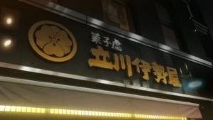 フレームアームズ・ガール(夏)参考画像 (4)