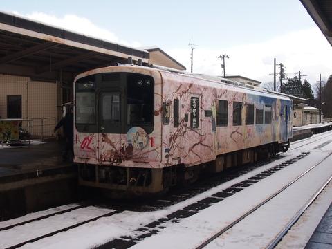 花咲くいろはラッピング列車(穴水駅)