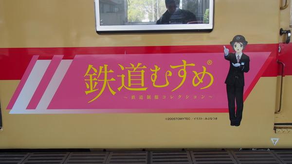 西鉄貝塚線鉄道むすめラッピング (20)
