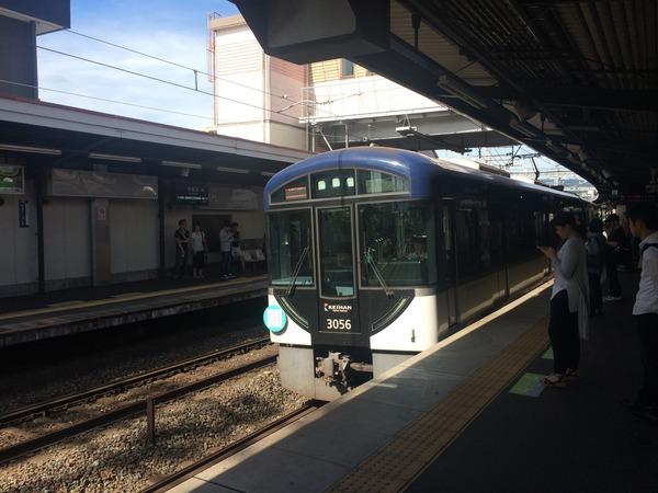 関西弾丸遠征 (32)