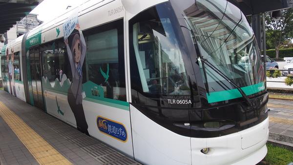 富山ライトレール鉄道むすめラッピング(緑) (53)