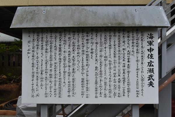 広瀬神社 (4)