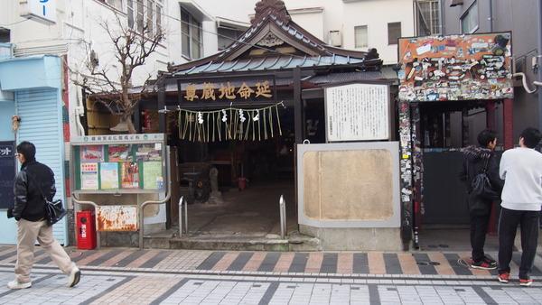 横須賀散策 (26)