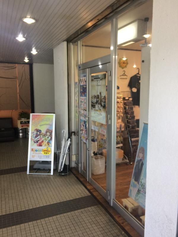 関西弾丸遠征 (30)