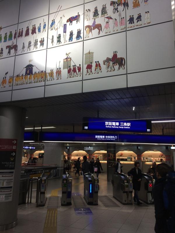 地下鉄に乗るっ!&太秦その (0)