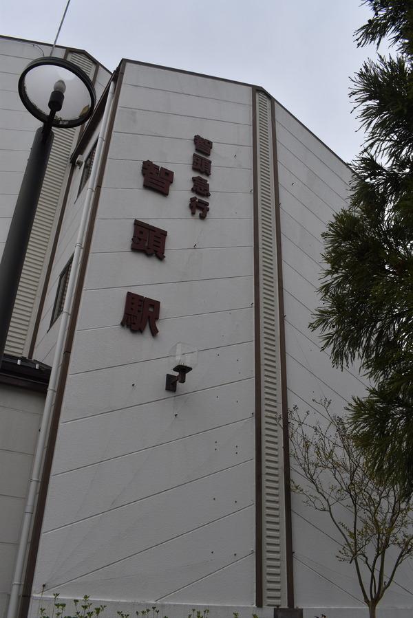 宮本えりおと恋山形駅 (32)