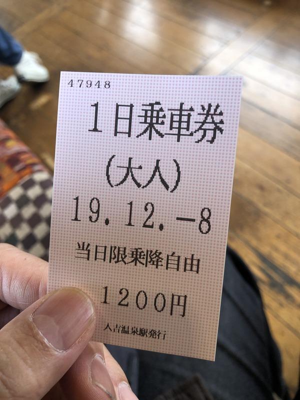 くま川鉄道と球磨記念館 (20)