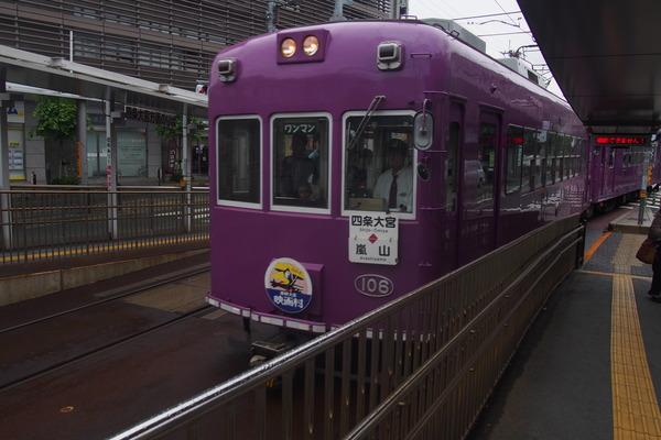 鉄道むすめ巡り2015京旅(3)福王子ひかる@嵐電編 (1)