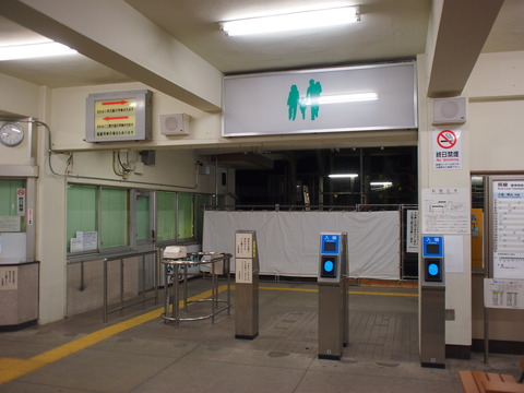 夜の竹原・工事中の竹原駅