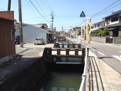 道の駅近くの水路の橋
