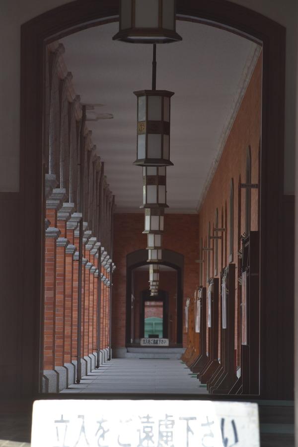 第一術科学校 (18)