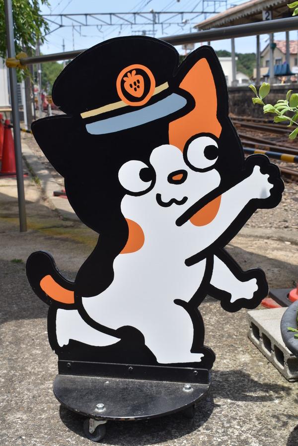 つなげて鉄道むすめ巡り@神前みーこ (28)