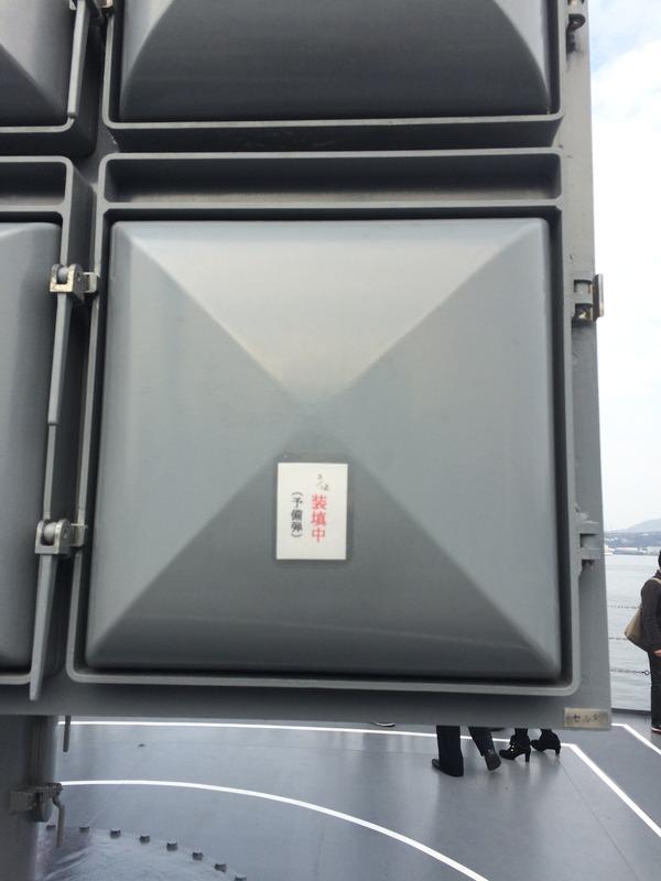 呉練習艦せとゆき艦艇公開 (57)