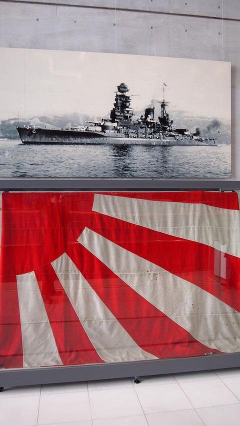 39戦艦「長門」軍艦旗