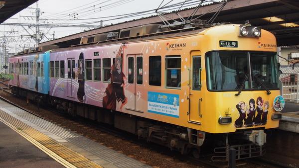 京阪大津線ユーフォニアム列車 (57)