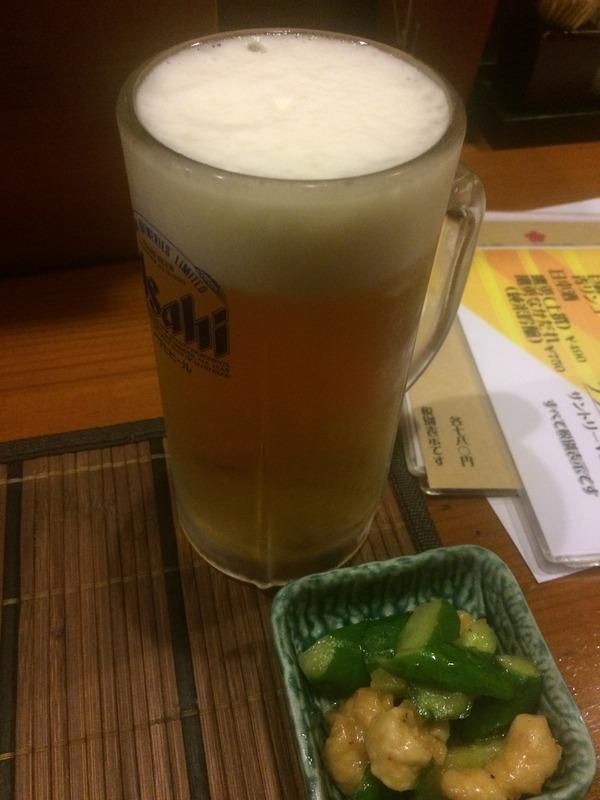 ひなビタ巡礼 追加 (10)