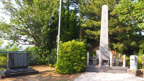 陸奥記念館と周防大島 (66)