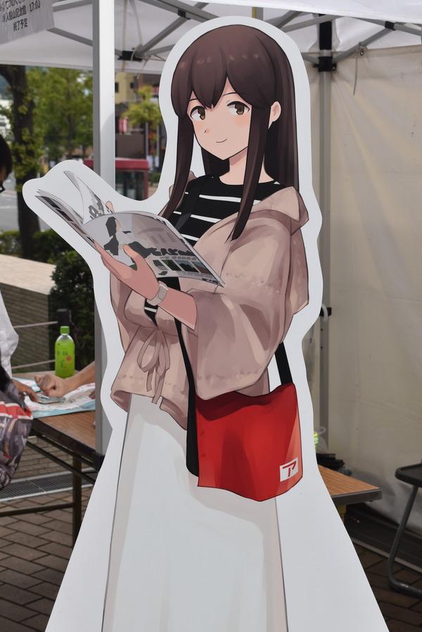艦これ呉コラボ (17)