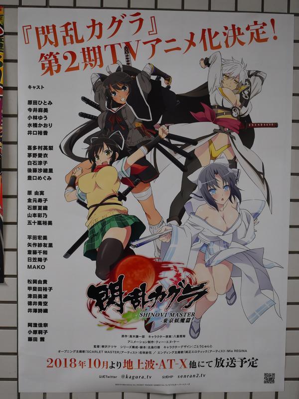 東山駅京まふ関連ポスター (28)