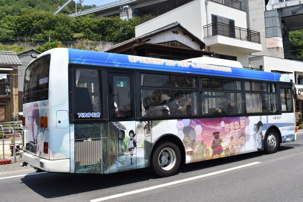 ひるね姫ラッピングバス中型 (10)