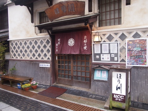 竹原桜2 (21)