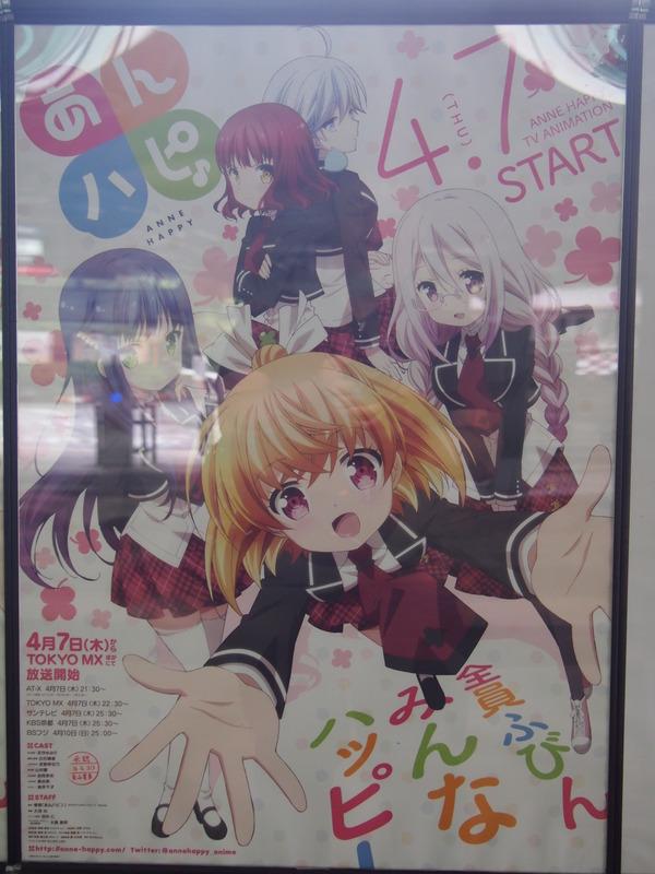 叡山電車三者三様HM (15)