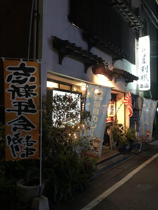 イルミネーションロードくれ (27)
