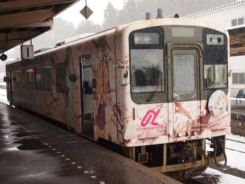 花咲くいろはラッピング列車(七尾駅)3