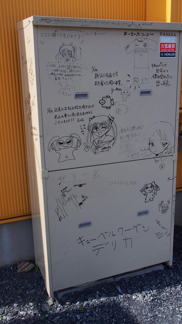 ガルパン等身大パネル巡り (78)