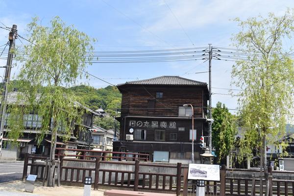 竹原180430 道の駅 町並み保存地区 (14)