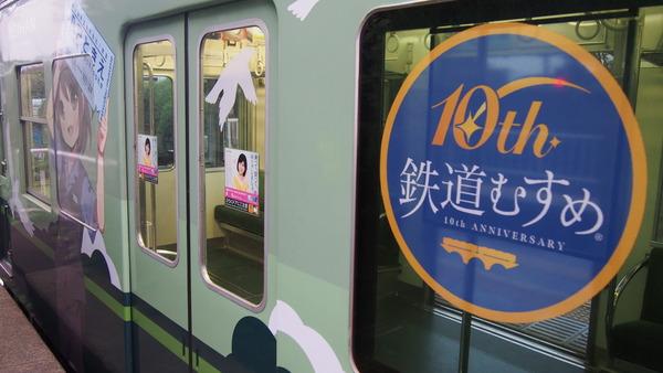 京阪大津線鉄道むすめ巡り2015ラッピング(1日目) (49)