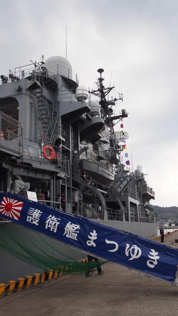 護衛艦まつゆき@浜田港 (11)