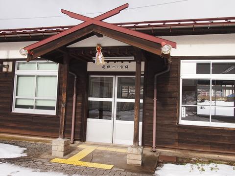 02飛騨一ノ宮駅